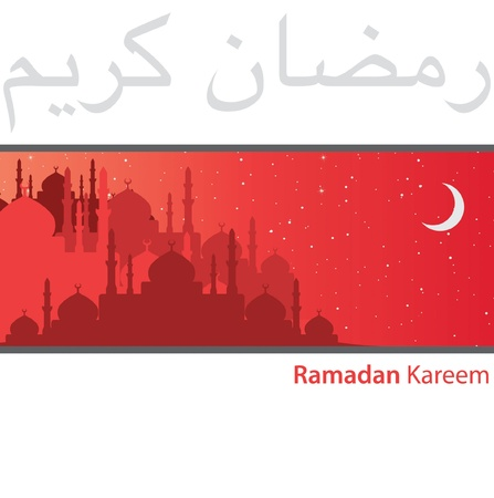 Red city of Mosques Ramadan Kareem  Generous Ramadan  card in vector format