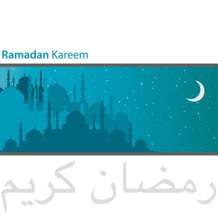 Aqua city of Mosques Ramadan Kareem  Generous Ramadan  card in vector format  Vector