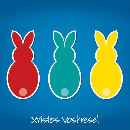 Russian Easter Bunny card Vector