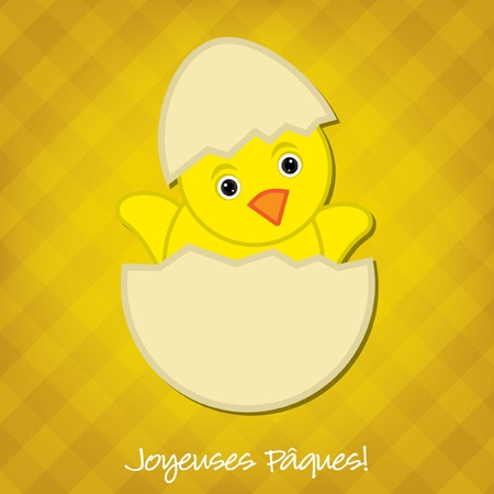 Baby Chick Easter card in vector format Stock Vector - 19734974