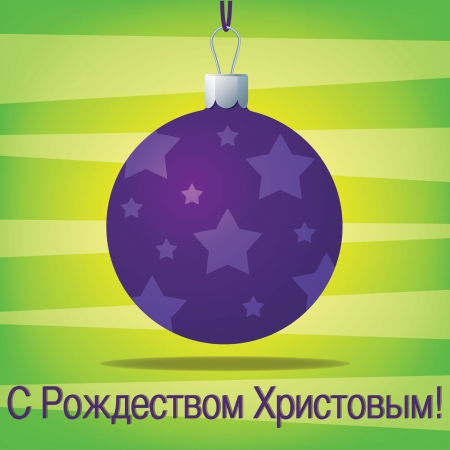 translates: Funky Russian Christmas decoration card in Russian text translates into  Merry Christmas