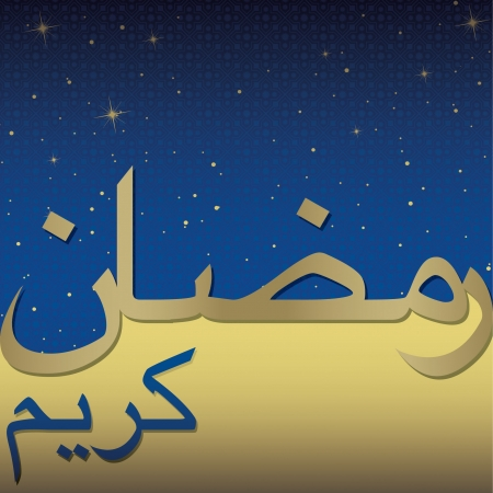 Ramadan Kareem  Generous Ramadan  card in vector format  Stock Vector - 20165505