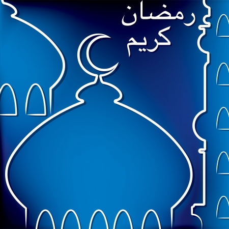 Ramadan Kareem  Stock Vector - 20342950
