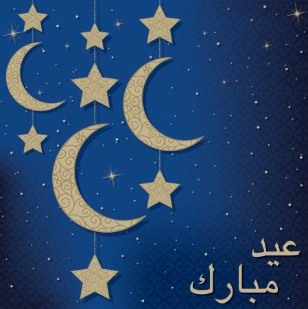 Eid Mubarak Stock Vector - 20342954