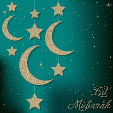 ramazan: Eid Mubarak