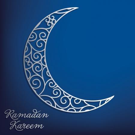 Ramadan Kareem  Vectores