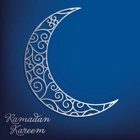 kareem: Ramadan Kareem  Illustration