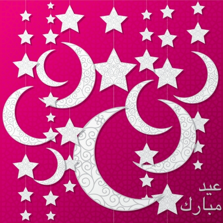 Bright  Eid Mubarak   Blessed Eid  card in format  Stock Vector - 20629592