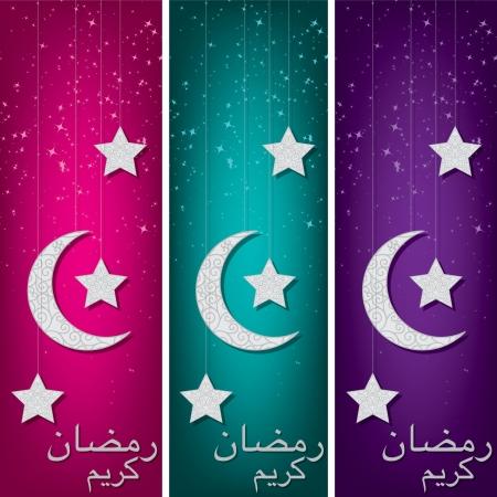 Bright  Ramadan Kareem   Generous Ramadan  banners in format  Vector