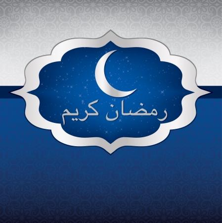 Crescent moon  Ramadan Kareem   Generous Ramadan  card in format