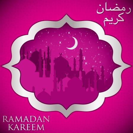 Ramadan Kareem   Generous Ramadan  mosque card in vector format  Vector