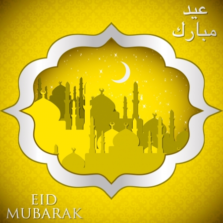 Eid Mubarak  Blessed Eid  mosque card in vector format  Vector