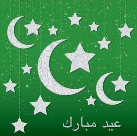 Eid Mubarak  Blessed Eid  hanging moon card in vector format    Vector