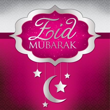 star and crescent: Eid Mubarak Blessed Eid colgando tarjeta de la luna en formato vectorial Vectores