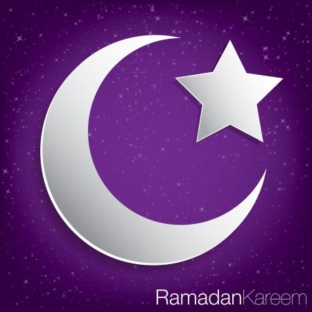 mohammad:  Ramadan Kareem   Generous Ramadan  card in vector format