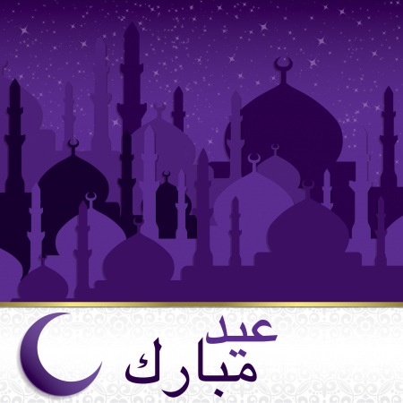 Eid Mubarak  Blessed Eid  card in vector format  Vector