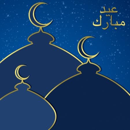 Eid Mubarak  Blessed Eid  mosque card in vector format  Vector