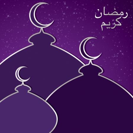 Ramadan Kareem Generous Ramadan mosque card in vector format