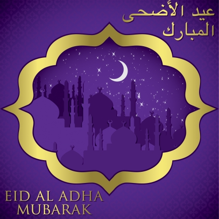 ul: Eid Al Adha card in vector format