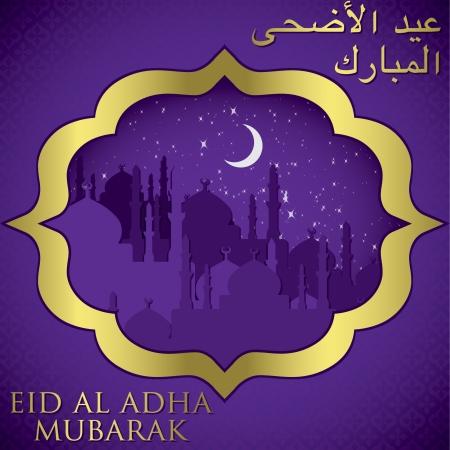 hajj: Eid Al Adha card in vector format