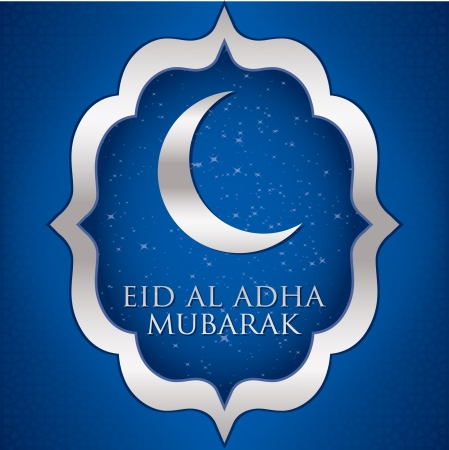 Eid Al Adha card in vector format