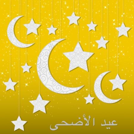 mohammad: Eid Al Adha card in vector format