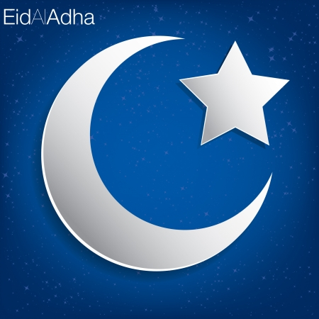 Eid Al Adha card in vector format  Stock Vector - 22469500