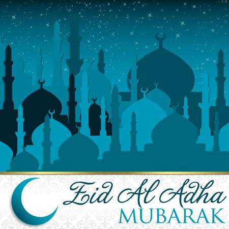 Eid Al Adha card in vector format