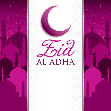 Eid Al Adha card in vector format  Vector