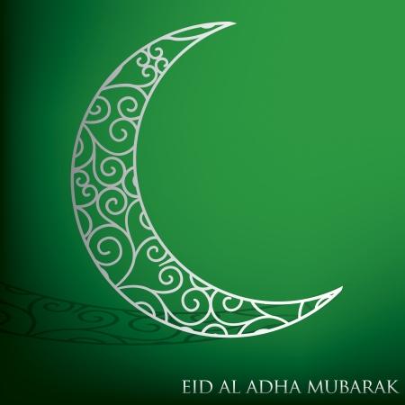 Eid Al Adha card in vector format  Vector