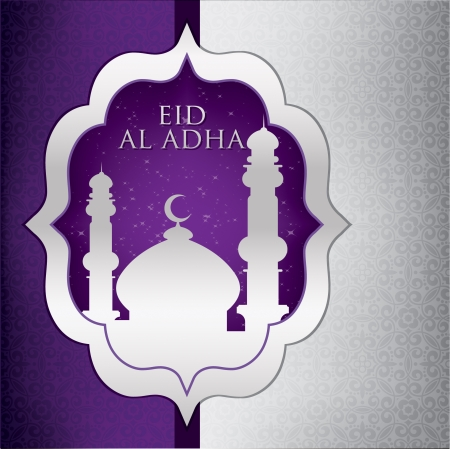 al: Eid Al Adha card in vector format