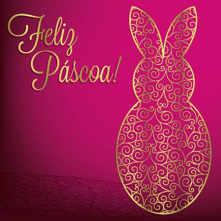 observance: Filigree bunny  Happy Easter  card in vector format Illustration