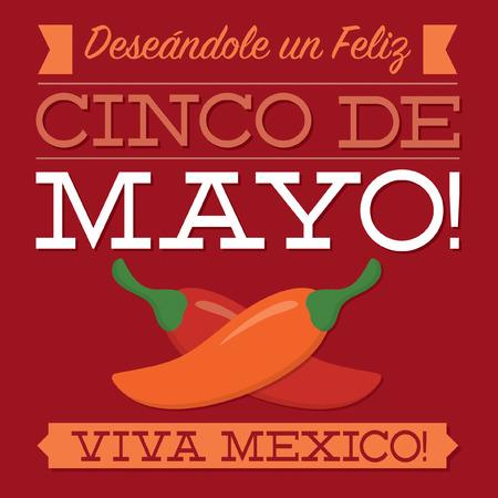 chili: Retro style Cinco de Mayo card in vector format