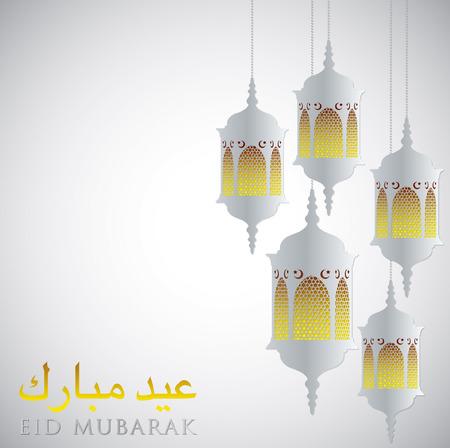 Lantern  Eid Mubarak   Blessed Eid  card in vector format  Vectores