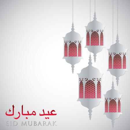 Lantern  Eid Mubarak   Blessed Eid  card in vector format  Vector