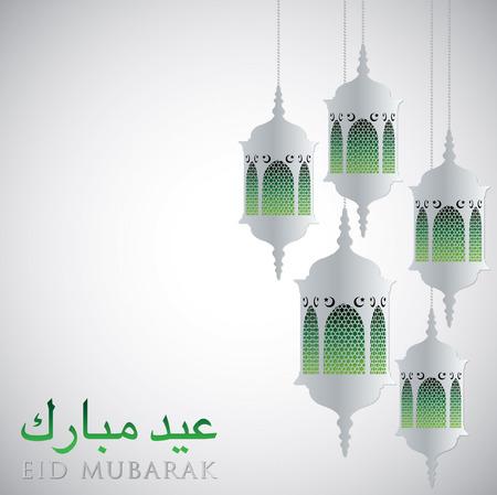 Lantaarn Eid Mubarak Gezegend Eid kaart in vector-formaat Vector Illustratie
