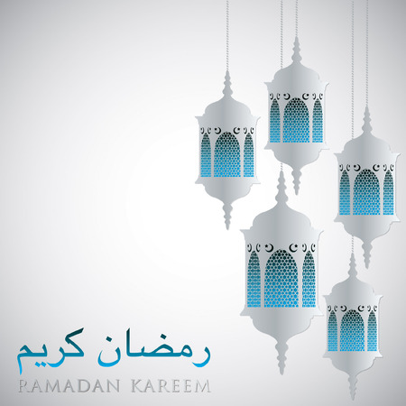 Lantern  Ramadan Kareem   Generous Ramadan  card in vector format  Illustration