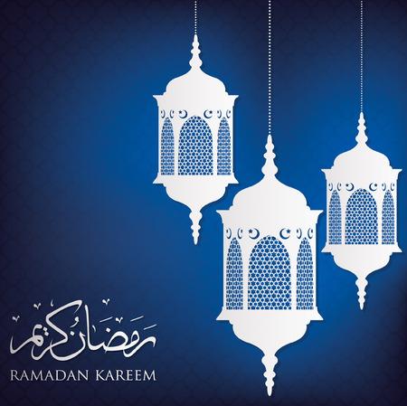 Lantern  Ramadan Kareem   Generous Ramadan  card in vector format  Ilustrace