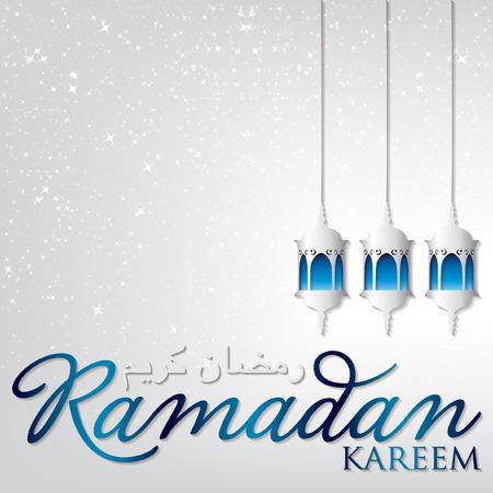 Lantern  Ramadan Kareem   Generous Ramadan  card in vector format  Illustration