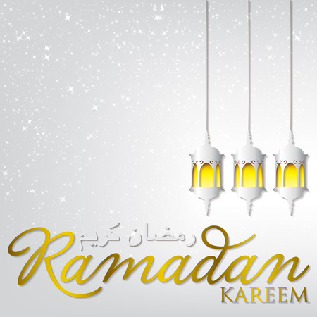 gold souk: Lantern  Ramadan Kareem   Generous Ramadan  card in vector format  Illustration