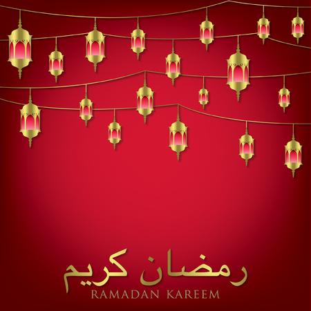 mubarak: Lantern  Ramadan Kareem   Generous Ramadan  card in vector format  Illustration