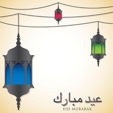 muslim pray: Lantern  Eid Mubarak   Blessed Eid  card in vector format  Illustration