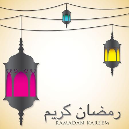 Lantern  Ramadan Kareem   Generous Ramadan  card in vector format Vector
