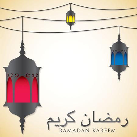red lantern: Lantern  Ramadan Kareem   Generous Ramadan  card in vector format