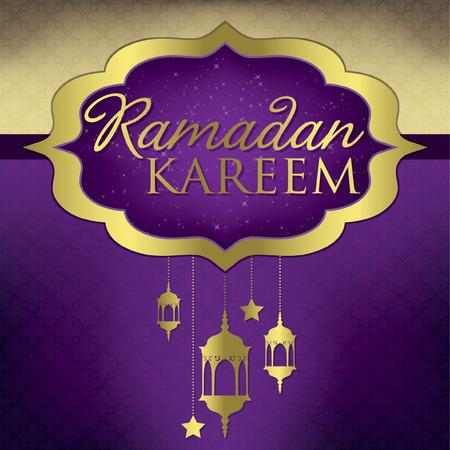Ramadan Kareem   Generous Ramadan  elegant card in vector format  Vector