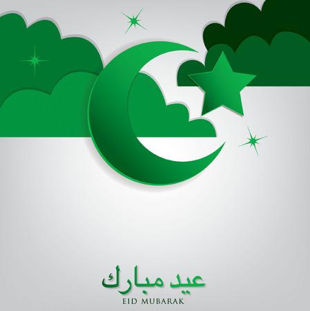 Moon, stars and cloud  Eid Mubarak   Blessed Eid  card in vector format  Vector
