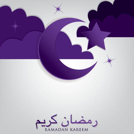 Moon, stars and cloud  Ramadan Kareem   Generous Ramadan  card in vector format