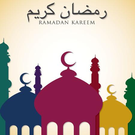Mosque  Ramadan Kareem   Generous Ramadan  card in vector format