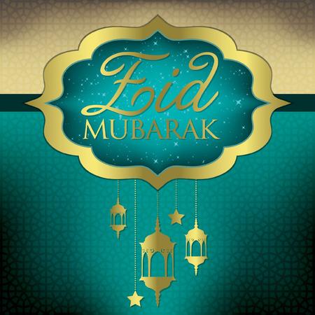 Eid Mubarak  Blessed Eid  elegant card in vector format  Vector