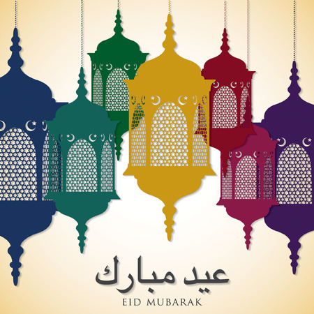 Lantern  Eid Mubarak   Blessed Eid  card in vector format  Ilustrace